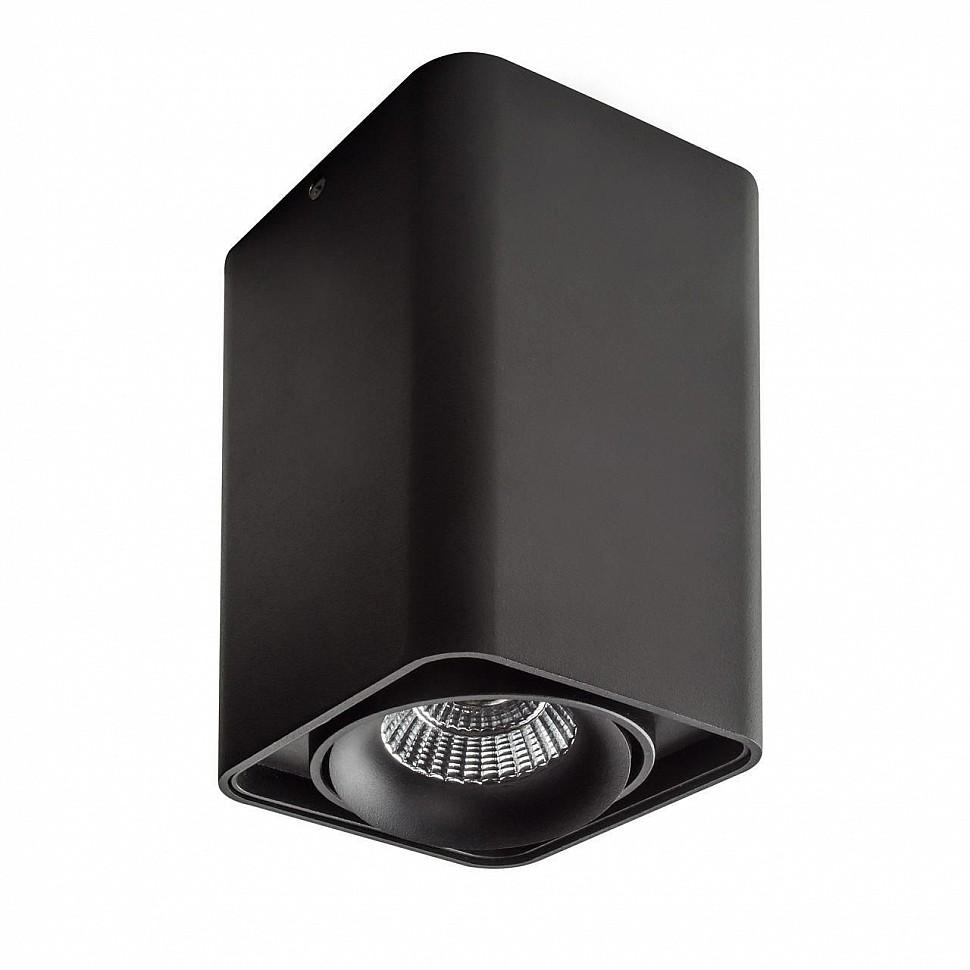 Черный прямоугольный светильник на потолок
