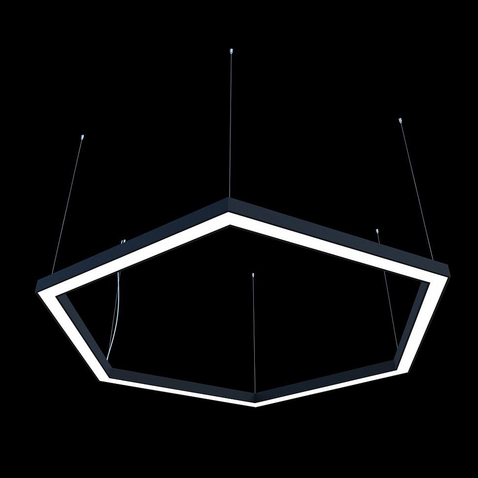 Гекса офсиный светодиодный светильник