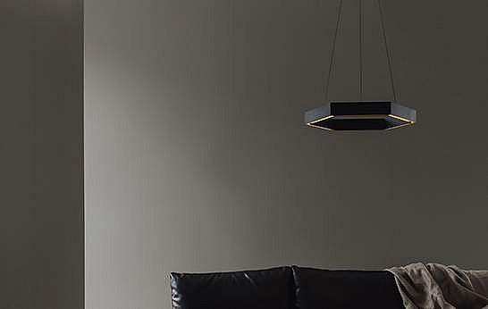 Подвесной светодиодный светильник для офиса