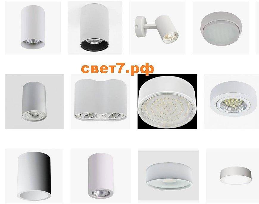 Белый точечный накладной потолочный светильник