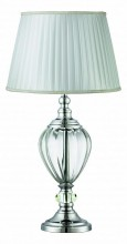 Arte Lamp · SUPerb · A3752LT-1WH