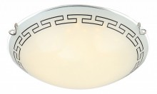 Globo Lighting · Palila · 40424