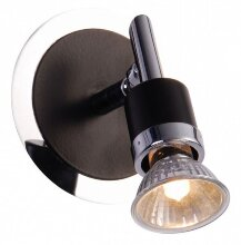 Globo Lighting · Diamondbacks · 57600-1