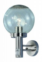 Globo Lighting · Bowle II · 3180S