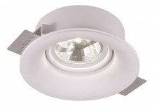 Arte Lamp · Invisible · A9271PL-1WH